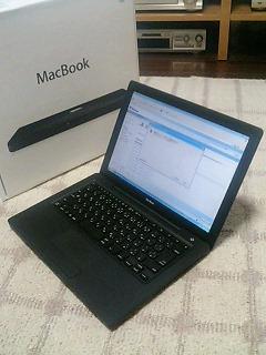 MacBook Kuro