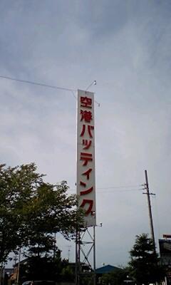Pa0_0203